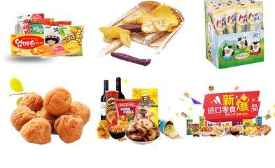如何吃零食不增加体重?