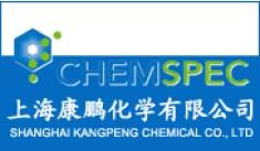 上海康鹏化学有限公司