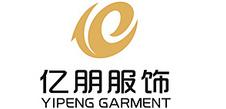 上海某服装厂员工乐动体育app下载合作案例