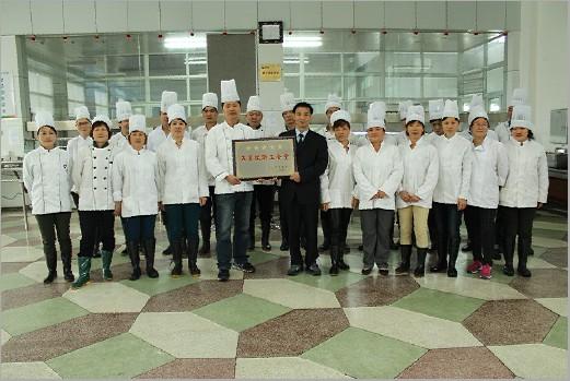 上海万康餐饮管理有限公司|员工食堂承包获荣誉