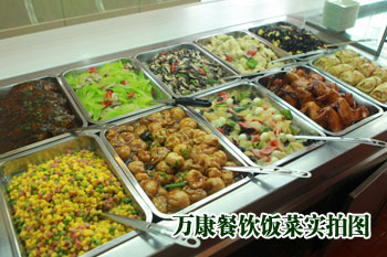 乐动体育app下载乐动体育官网入口饭菜实拍图