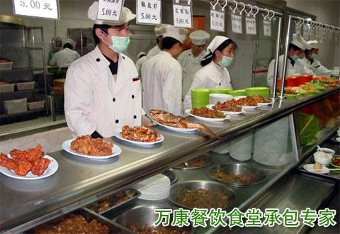 上海食堂承包商万康餐饮你身边的营养配餐专家