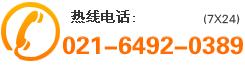 上海乐动体育app下载乐动体育官网入口联系方式